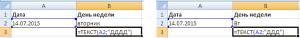 Определение дня недели с помощью функции ТЕКСТ