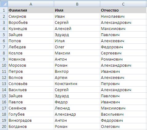 Как закрепить шапку таблицы в Excel 71