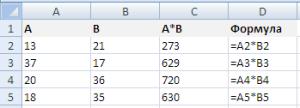 Относительная ссылка в Excel