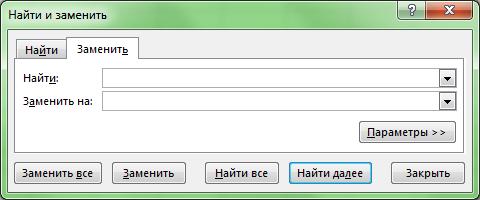 Как убрать лишние пробелы в Excel? TutorExcel.Ru