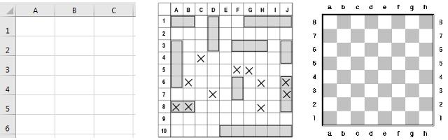 """Система координат (Excel, шахматы, игра """"морской бой"""")"""