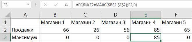 Добавление дополнительного ряда в таблицу (для поиска максимума)